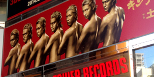 画像:タワーレコードの看板
