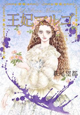 王妃マルゴ -La Reine Margot- 第01-05巻 raw zip dl