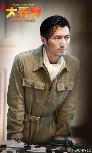 Unbreakable Spirit Nicholas Tse