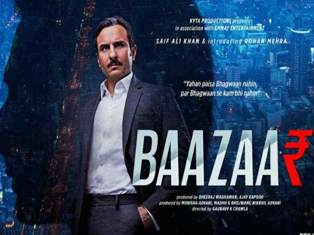 bazaar movie first day collections