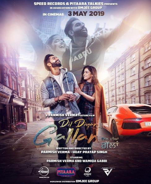 full cast and crew of Punjabi movie Dil Diyan Gallan 2019 wiki, Dil Diyan Gallan story, release date, Dil Diyan Gallan Actress name poster, trailer, Photos, Wallapper