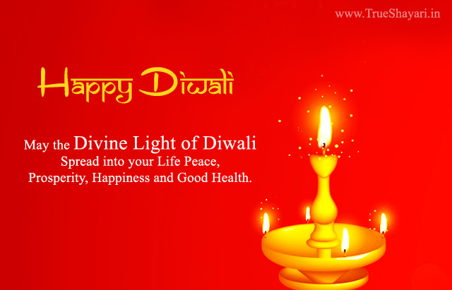 Happy diwali 2018 wishes below we are going to share with you some important things of deepavali festival it is the festival of joy and happiness m4hsunfo