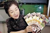 外国語パンフレット1万6千部を製作!近江町市場