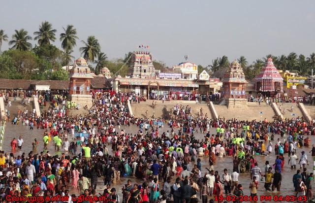 Mahamaham Festival Kumbakonam 2016