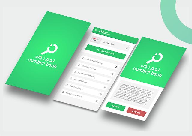 تطبيق Numberbook يساعدك في معرفة إسم ومعلومات أي شخص من خلال رقمه فقط !