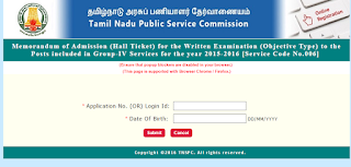 TNPSC GROUP 4 EXAM 2016 HALL TICKET