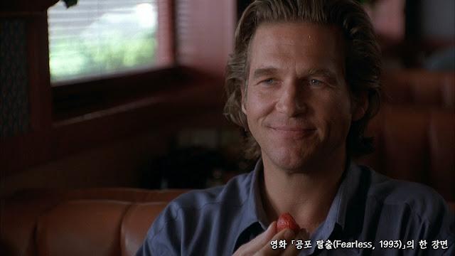 공포 탈출(Fearless, 1993) scene