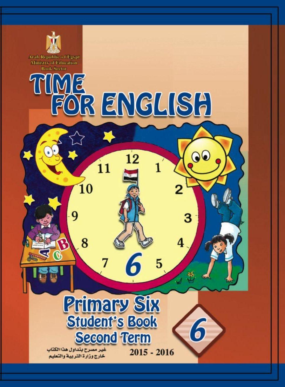 كتاب Student's Book للصف السادس الإبتدائي الترم الأول والثاني 2018