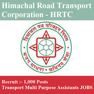 Himachal Road Transport Corporation, HRTC, HP, Himachal Pradesh, 10th, Multi Purpose Assistant, freejobalert, Sarkari Naukri, Latest Jobs, Hot Jobs, hrtc logo