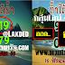 เลขเด็ด 3ตัวตรงๆ หวยทำมือ ถ้ำใต้น้ำ งวดวันที่ 16/8/60