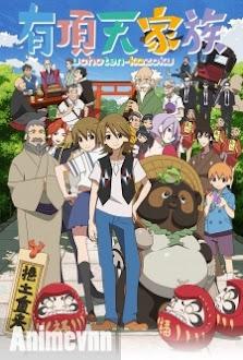 Uchouten Kazoku - Anime The Eccentric Family 2013 Poster