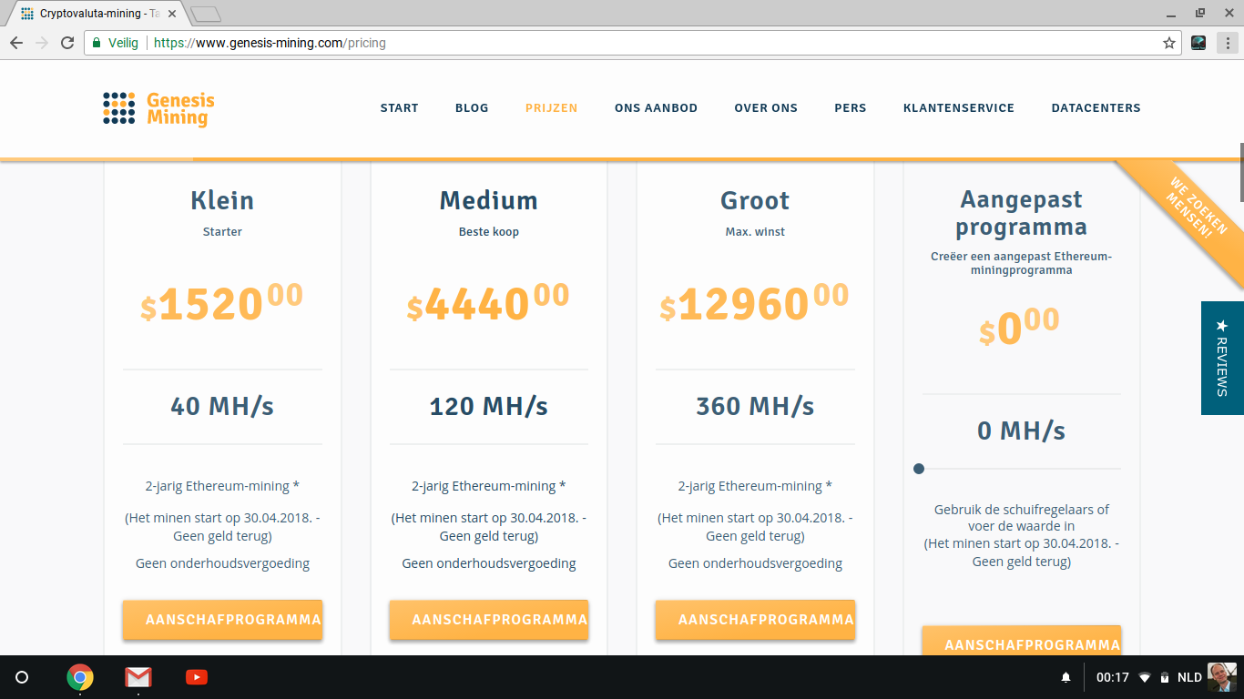 Hosted Cloud Mining Qc Altcoin Prices – Avada Hosting