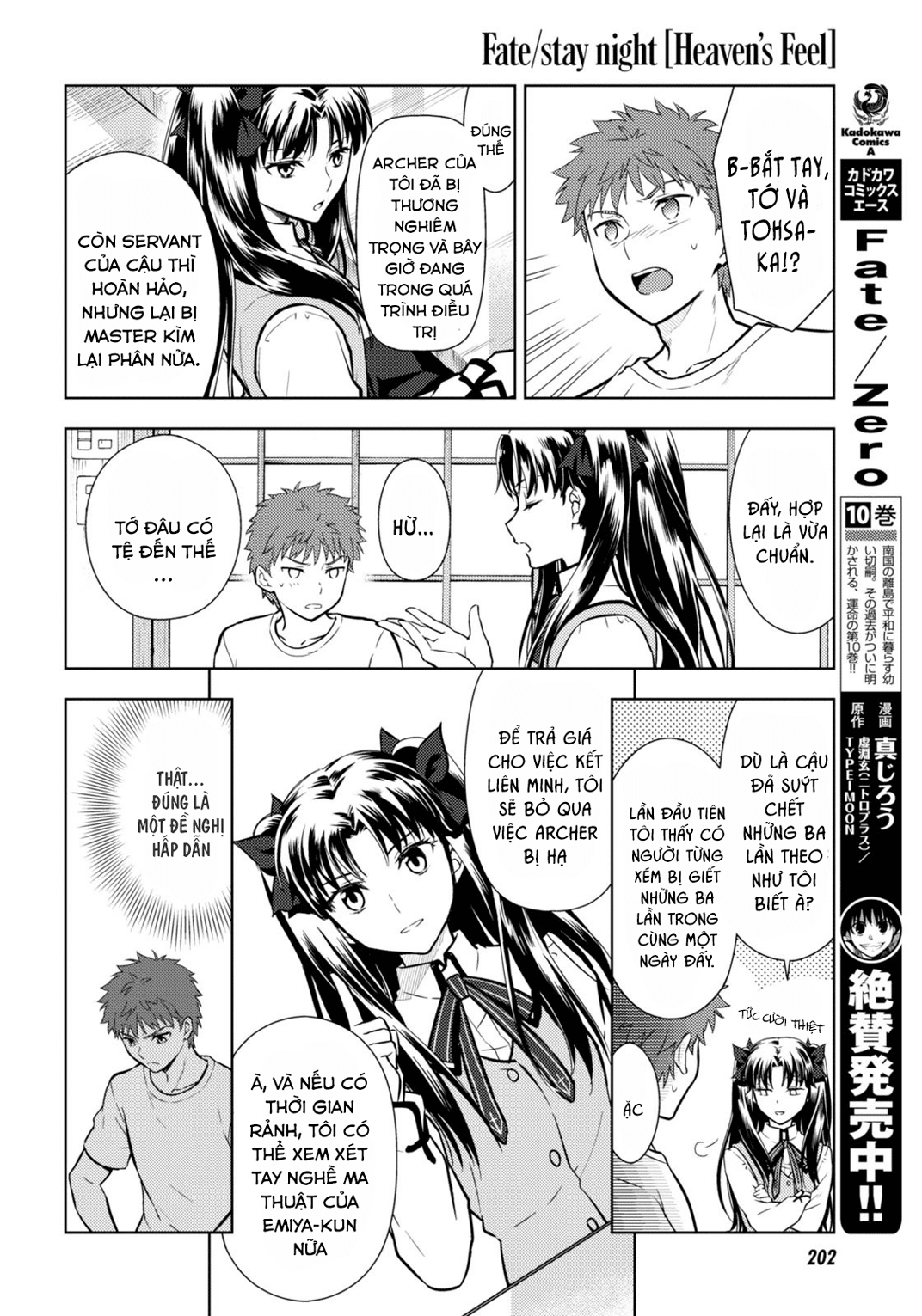 Fate/stay night Heaven's Feel chap 12 page 15 - IZTruyenTranh.com