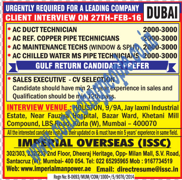 DUBAI JOB VISA FROM INDIA. 25.02.2016 ~ Connecting People on passport from india, marriage certificate from india, drivers license from india, immigration from india, currency from india,