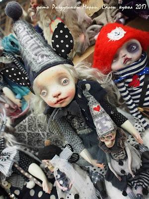 Салон кукол 2017 фото