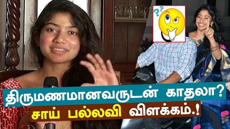 Am in love with Love? – Actress Sai Pallavi clarifies