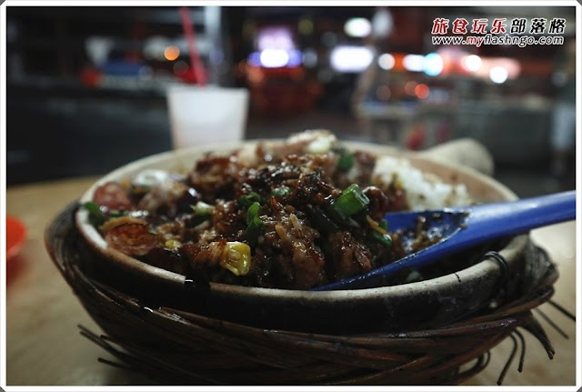 【北海食记】传统的炭烧瓦煲鸡饭