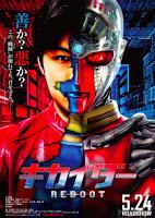 Kikaida Reboot (2014) online y gratis