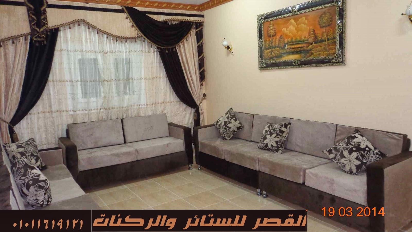 ركنات مودرن باللون البنى from 3.bp.blogspot.com