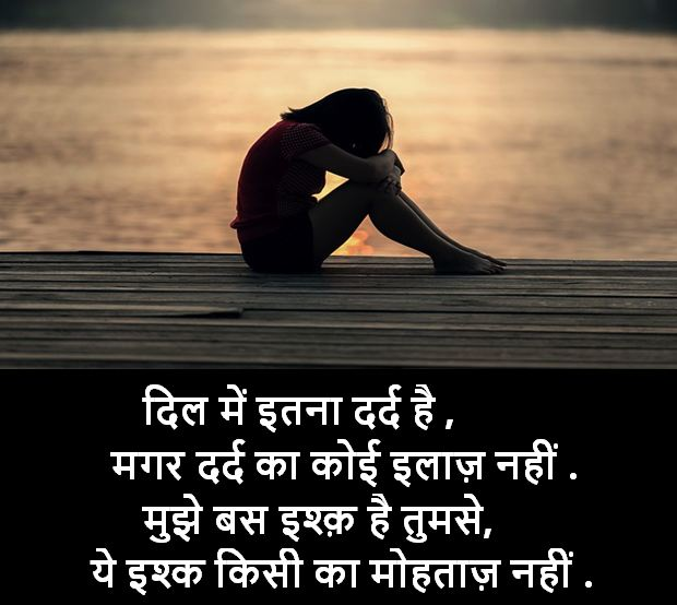 shayari photo, shayari photos download