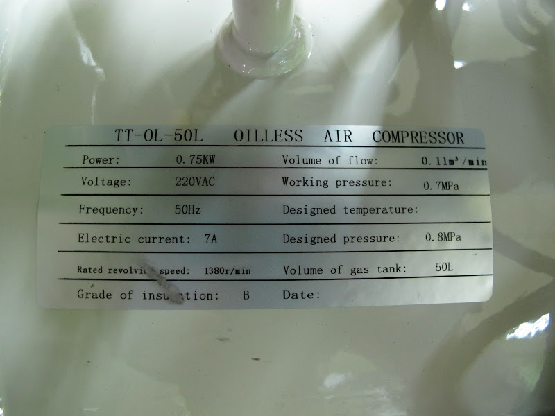 ปั๊มลม Oil Free เสียงเงียบ 50 ลิตร 750W