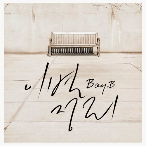 [Single] Bay.B – After Parting