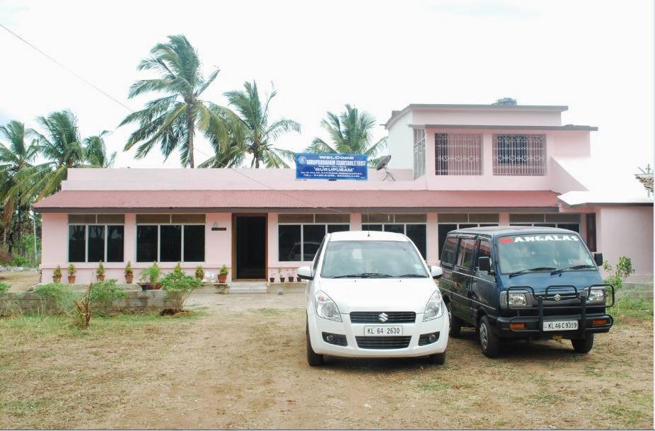 Jyothi Sadanam - Old Age Homes - Palakkad - Kerala: Jyothi ...  Jyothi Sadanam ...