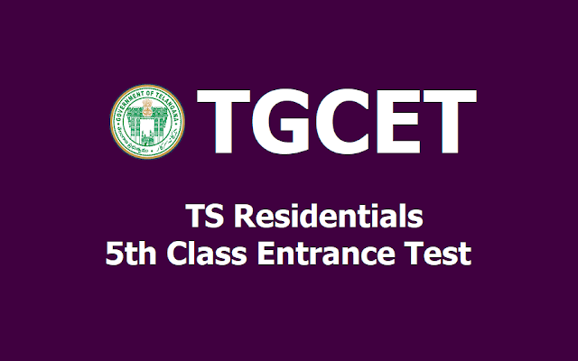 TGCET 2019 TSRS 5th Class Admission Test