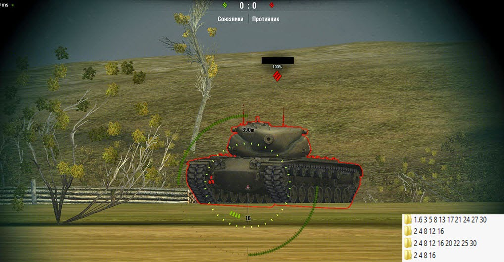 world of tanks artillery zoom mod