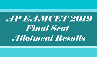 AP EAMCET 2019 Seat Allotment Results, AP EAMCET Seat Allotment order 2019 Download