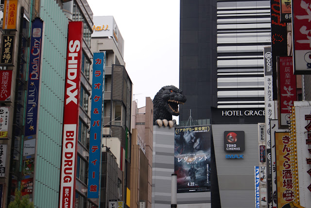 Shinjuku, quartier de Tokyo - voyage au Japon
