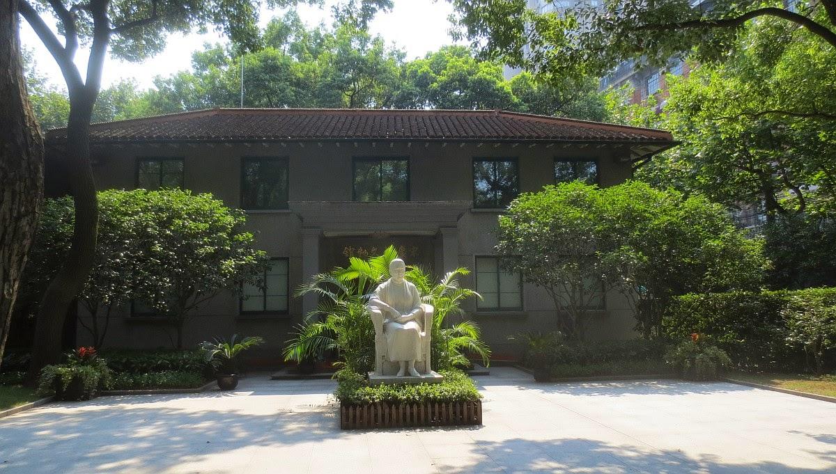 Residenz von Song Qingling, Shanghai