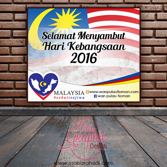 Design Web Banner Tema Hari Kebangsaan Malaysia