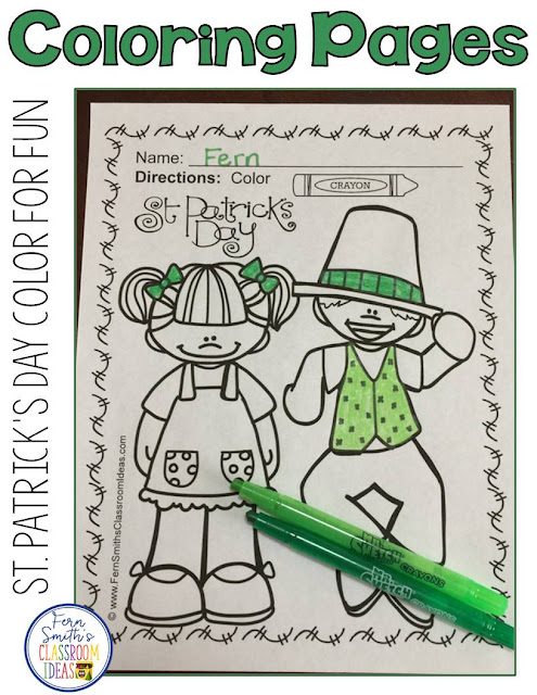 "Five Reasons Elementary School Children Should Color For Fun! ""We love all the Color for Fun pages, but I'm especially fond of these! :)"" {Teacher Feedback!} St. Patrick's Day Coloring Pages Fun! Color For Fun Printable Coloring Pages for kids for St. Patrick's Day! St. Patrick's Day Fun! Color For Fun Printable Coloring eBook for March. #FernSmithsClassroomIdeas"