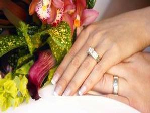 Undangan Pernikahan Bbm Nikah Via