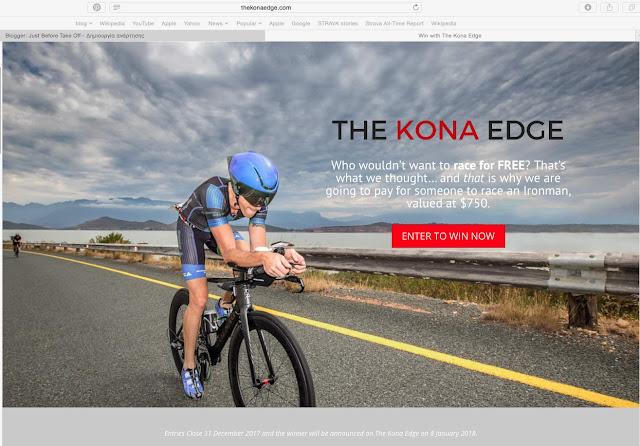 Kona edge link