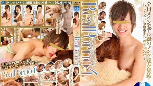 Real Porno 4