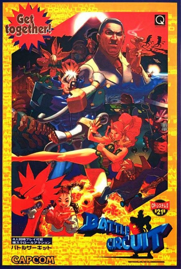 Battle Circuit+arcade+game+portable+beat'em up+art+flyer