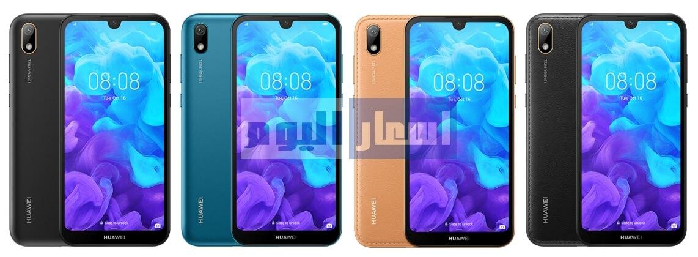 سعر Huawei Y5 2019