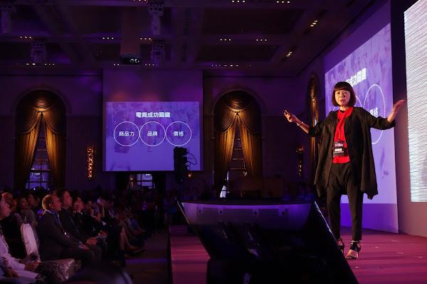 Yahoo電商論壇,鄒開蓮演講