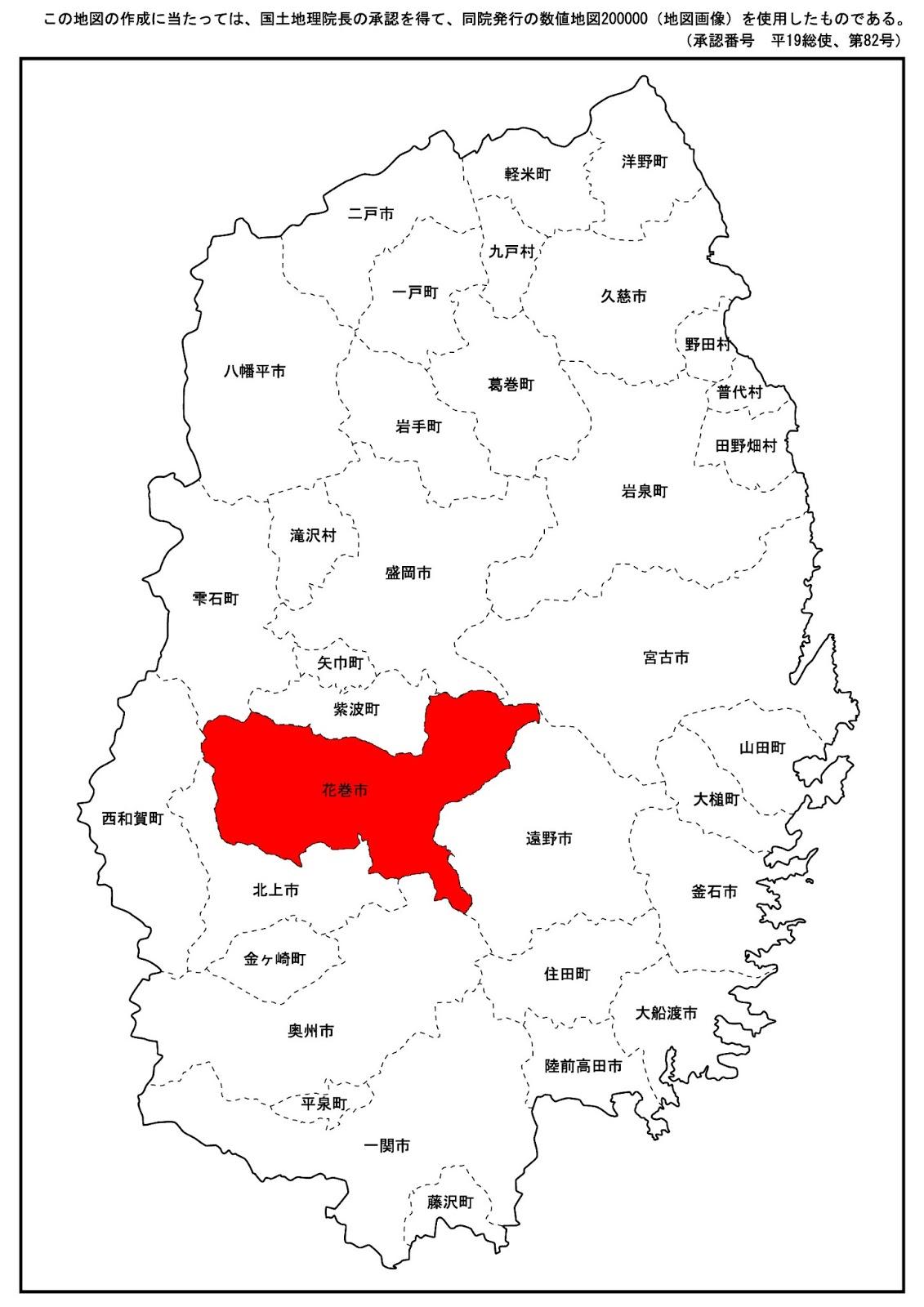 dryascw: ファースト花巻市 (JCC0307) JA7DLE