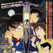 Detective Conan Movie 2:The Fourteenth Target.3gp [Subtitle Indonesia]