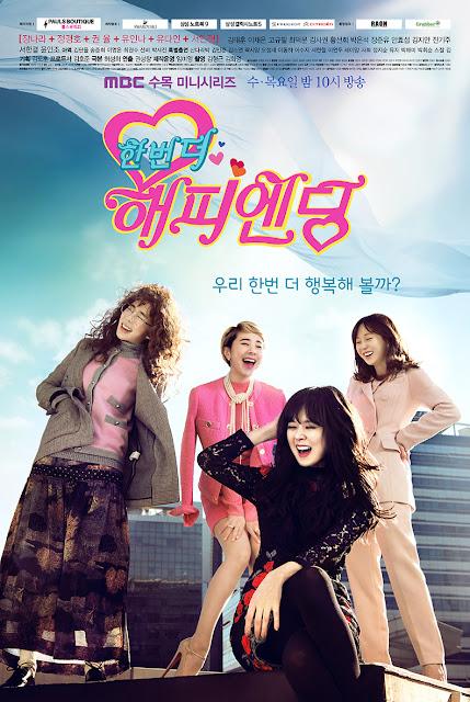 Korean Drama One More Happy Ending 2016 Subtitle Indonesia