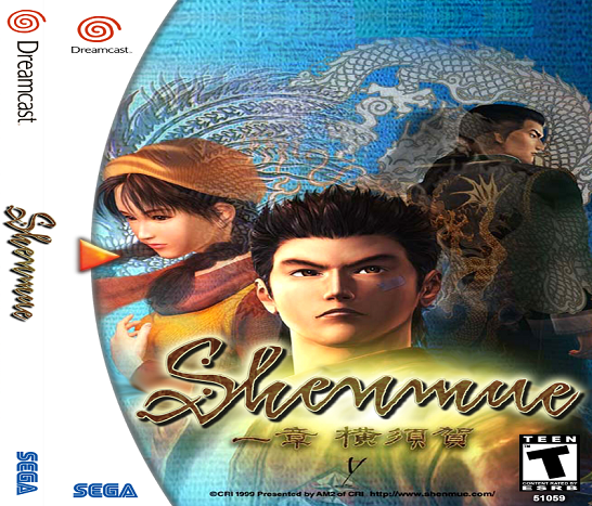 Shenmue 1 ISO