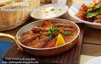 Sojoq, Serena restaurant - سجق مطعم سيرينا