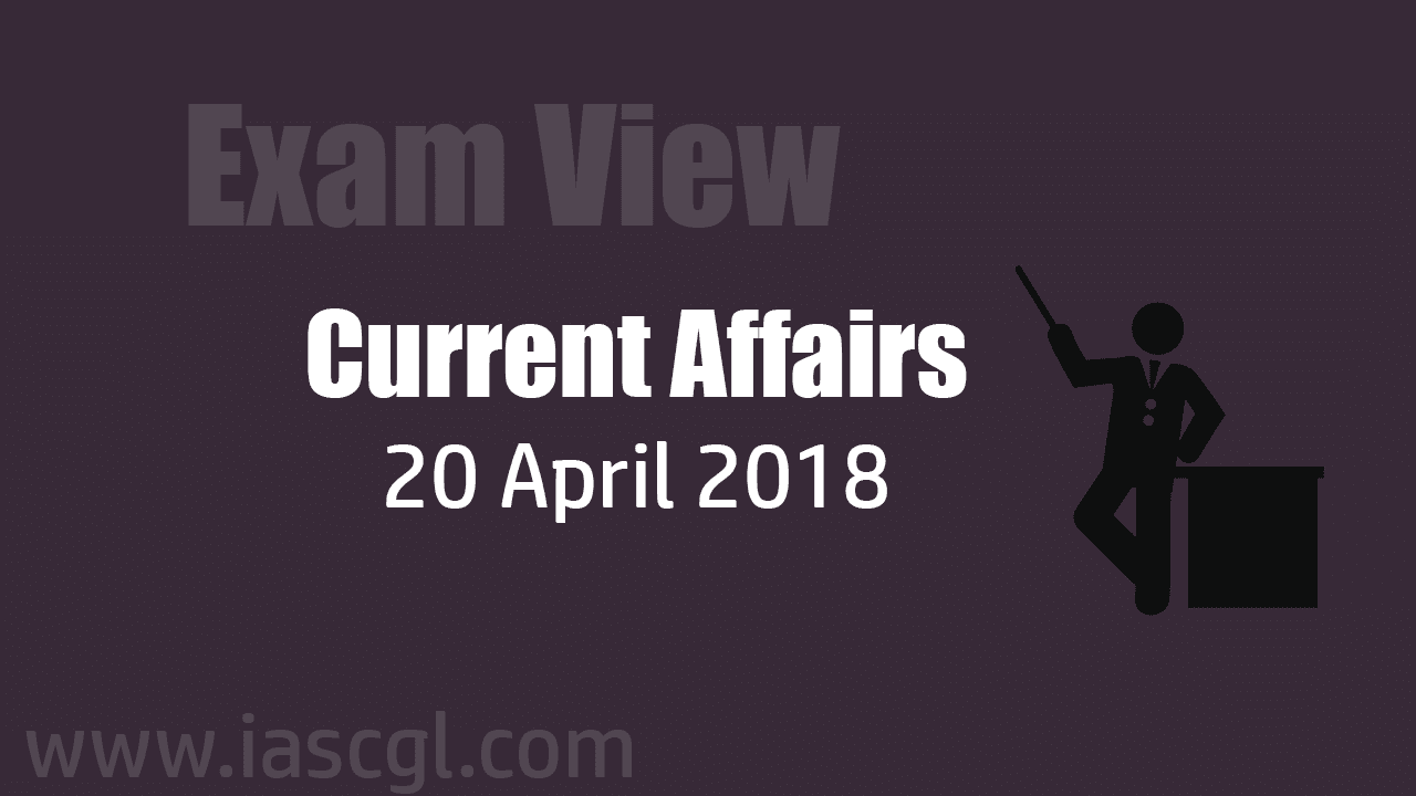 Current Affair 20 April 2018