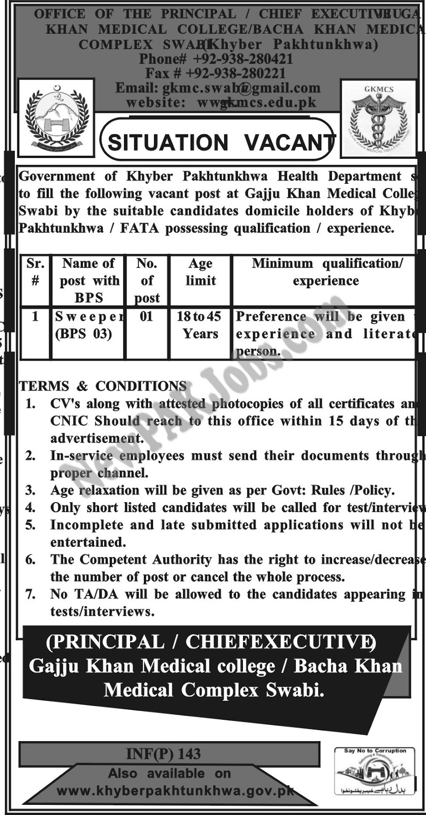 New Jobs in Gajju Khan Medical College Swabi Sunday 14 Jan 2018