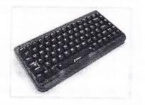 keyboard SOAL UJIAN NASIONAL RPL TAHUN PELAJARAN 2016