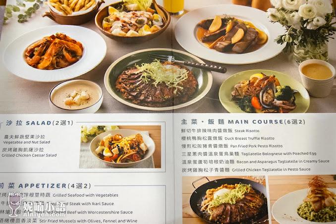 【台北車站美食】朵頤排餐館。不限時有插座京站西餐廳