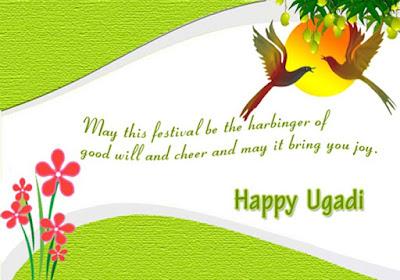 Ugadi Wishes Images In English